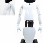 R1 Robot il Primo Casalingo di Umanoide