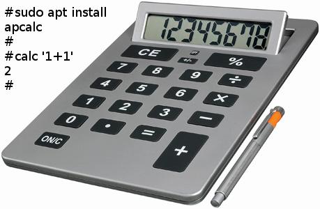 Calcolatrice Nella Shell di Linux